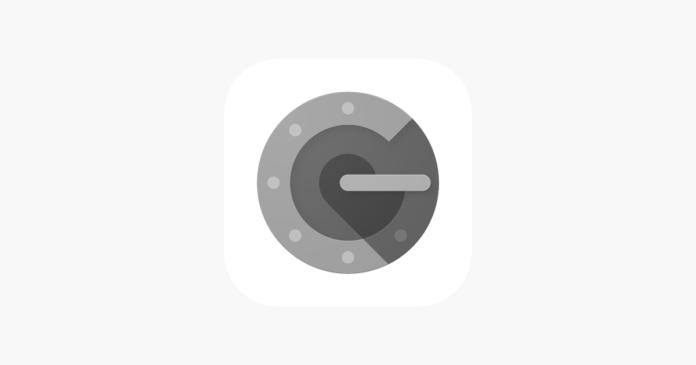 μεταφορά λογαριασμών google authenticator